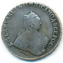 Монета Рубль Россия 1755