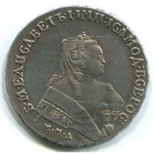 Монета Рубль Россия 1752