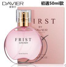 Духи женские First DAVIER 50 Мл