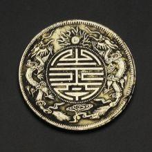 Китайская монета третьей династии Цин