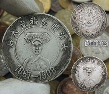 Монета конец династии цин императрица