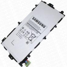 Аккумулятор для Samsung Galaxy Note 8.0 (SP3770E1H)