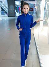 Женский спортивный костюм Синий
