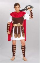 Костюм карнавальный Римский воин Легионер