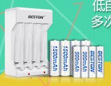 Зарядное устройство BESTON BST-C807B для пальчиковых и AAA батареек