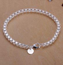 Цепочка  браслет с покрытием серебром