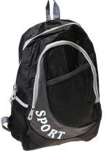 Рюкзак молодёжный Спорт,  цвет черный