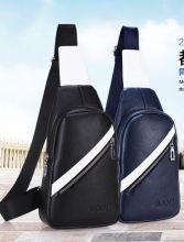 Нагрудная сумка кошелек для мужчин