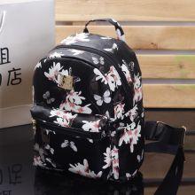 Модный женский рюкзак Махаон