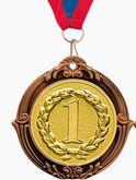 Медаль металлическая 1 место 70 мм